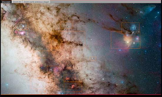 The main Gigagalaxy Zoom window