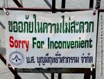 Sorry for Inconvenient at Wat Traimit Bangkok Thailand